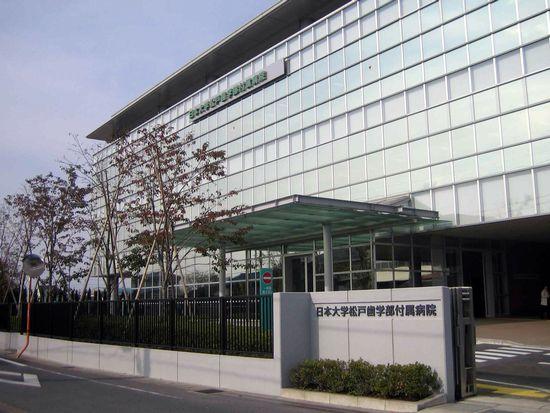 日本大学松戸歯学部歯周治療学講座